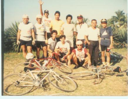at PICC, Manila 1980